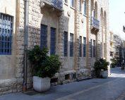 העיר התחתית חיפה