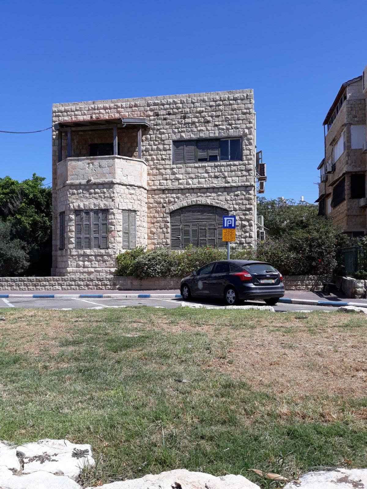 בית בשכונת בת גלים בחיפה