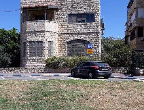 תסבוכת משפטית במכירת מבנה מגורים בחיפה